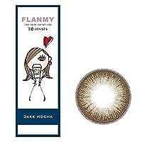 FLANMY フランミーワンデー 10枚入 【ダークモカ】 -1.50