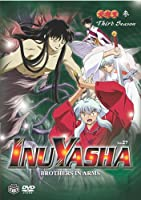 Inu Yasha 27: Brothers in Arms [DVD] [Import]
