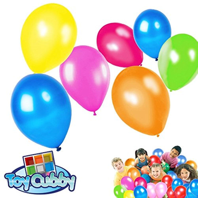 おもちゃCubby愛らしいカラフルなラテックスバルーン – 72個