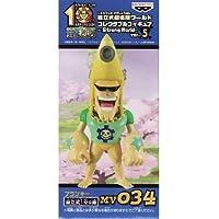ワンピース 組立式劇場版ワールドコレクタブルフィギュア Strong World Vol.5 フランキー 単品