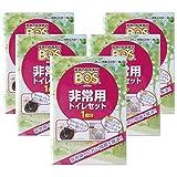 驚異の防臭袋 BOS (ボス) 非常用 トイレ セット【凝固剤、汚物袋、BOSの3点セット ※防臭袋BOSのセットはこのシリーズだけ!】 (1回分×5..