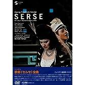 ヘンデル作曲 歌劇《セルセ》 ドレスデン音楽祭2000 [DVD]