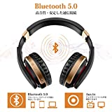 【最新版 Bluetooth5.0】ブルートゥース ワイヤレスヘッドホン ヘッドフォン 高音質 有線無線兼用 10時間連続再生 マイク付き 通話可能 ノイズキャンセリング iPhone/iPad/Android対応