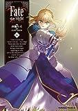 Fate/stay night(16)<Fate/stay night> (角川コミックス・エース)