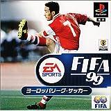 FIFA 99 ヨーロッパリーグ・サッカー