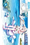 Aria Volume 4 (Aria (Tokyopop))