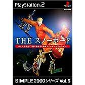SIMPLE2000シリーズ Vol.6 THE スノーボード
