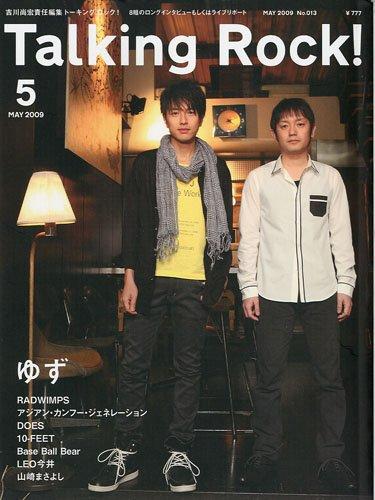 Talking Rock ! (トーキング・ロック) 2009年 05月号 [雑誌]