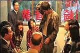 カインの末裔(PPV-DVD) 画像