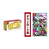 Nintendo Switch Lite イエロー + Splatoon2 (スプラトゥーン2)|オンラインコード版 セット