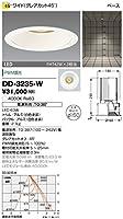 山田照明 白色LEDダウンライト一体型(FHT42W×2相当)(φ150mm)(電源・トランス別売) DD-3235-W
