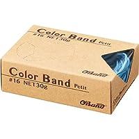 共和 カラーバンド プチ 30g ライトブルー×5