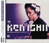 Millennium Spinnin'at Reel Up  ケンイシイ, ジョーイ・ベルトラム, プラネタリー・アザルト・システムズ, ジョシュ・ウィンク&リル・ルイス, デイヴ・エンジェル, FLR, CO-FUSION, エレクトリック・デラックス, ザ・ベクティフ vs ザ・M.エクスペリエンス, ジェフド (ソニー・ミュージックレコーズ)