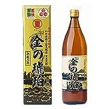 丸重 まるしげ 福山玄米黒酢 金の琥珀 900ml ※送料無料!