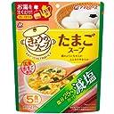 【 アマノフーズ フリーズドライ 】 きょうのスープ 減塩たまごスープ 30食 フリーズドライ ねぎ 5g付き