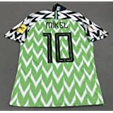 W杯2018ナイジェリア代表ユニフォーム+ 腕章付 緑(サイズXL)