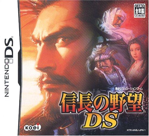 信長の野望DSの詳細を見る