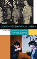 Doing Fieldwork in Japan