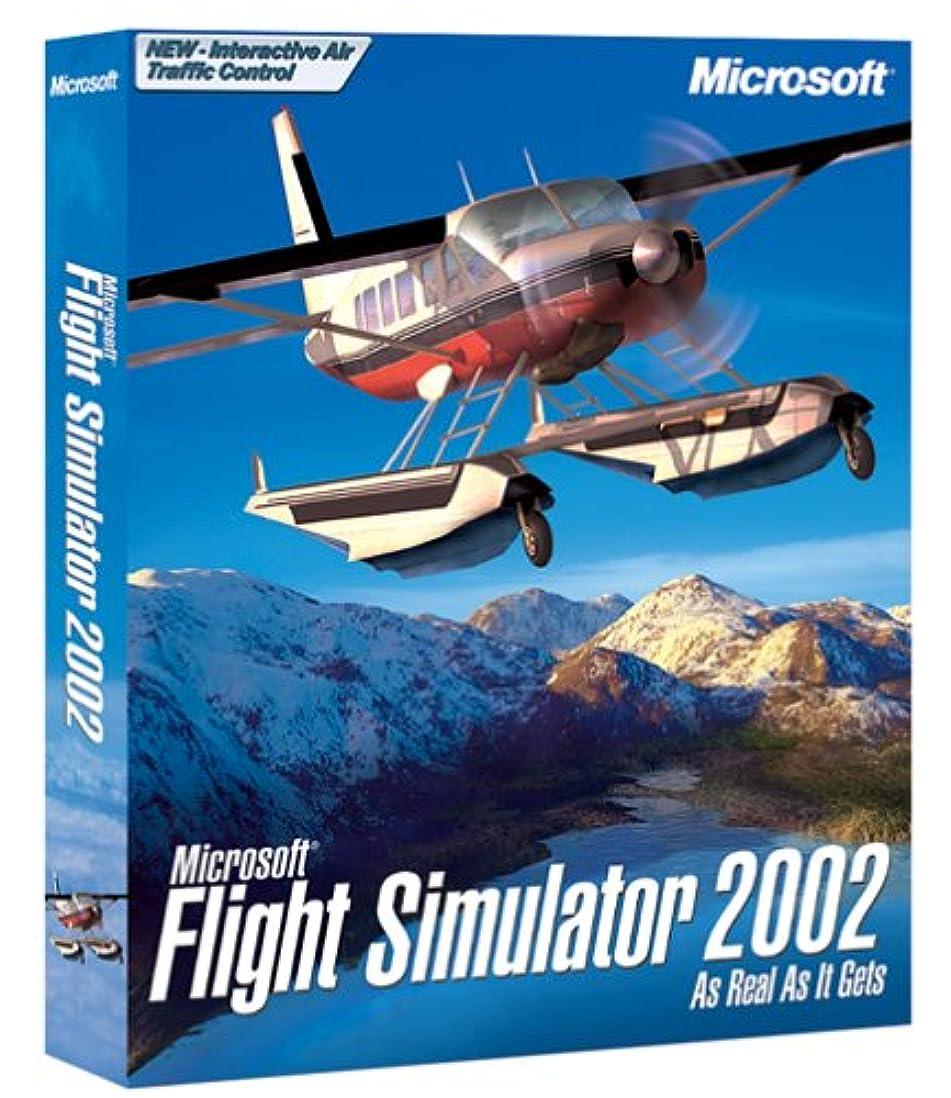 Microsoft Flight Simulator 2002 Standard (輸入版)