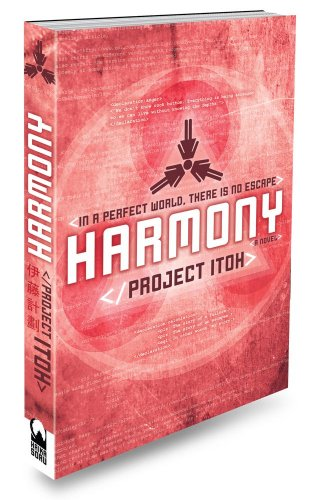 Harmonyの詳細を見る