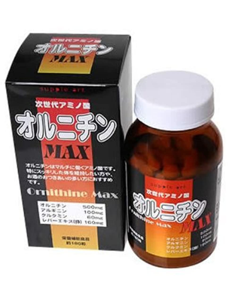 マッシュおじいちゃん湿度サプリアート オルニチンMAX 180錠