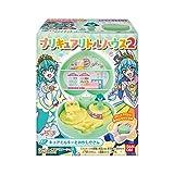 スタートゥインクルプリキュア プリキュアリトルハウス2 (10個入) 食玩・ガム (スター☆トゥインクルプリキュア)