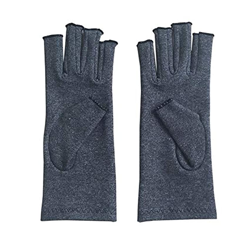 なめるポーンご注意ペア/セット快適な男性女性療法圧縮手袋無地通気性関節炎関節痛緩和手袋 - グレーM