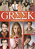 FRED PERRY Greek: Season 1 Chapter One [DVD] [Import]