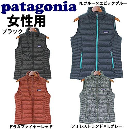 パタゴニア レディース ダウン セーター ベスト