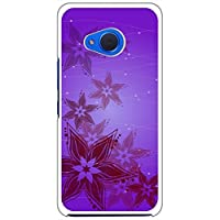 sslink Android One X2/HTC U11 life ハードケース ca718-3 花柄 ファンタジー 結晶 スマホ ケース スマートフォン カバー カスタム ジャケット Y!mobile 楽天モバイル