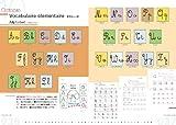 パリの幼稚園のフランス語ノート 画像