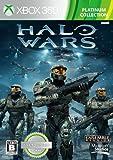 Halo Wars [Xbox 360 プラチナコレクション 2013/09/19]