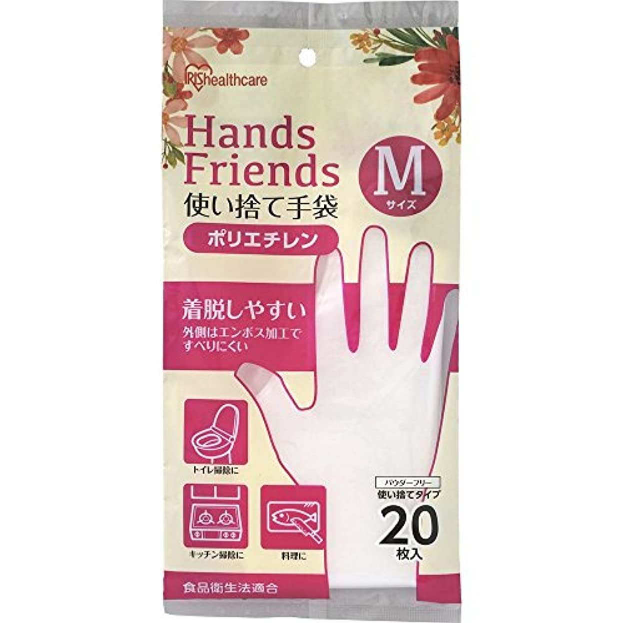 変更サポート論争の的使い捨て手袋 ポリエチレン手袋 Mサイズ 粉なし パウダーフリー クリア 20枚入