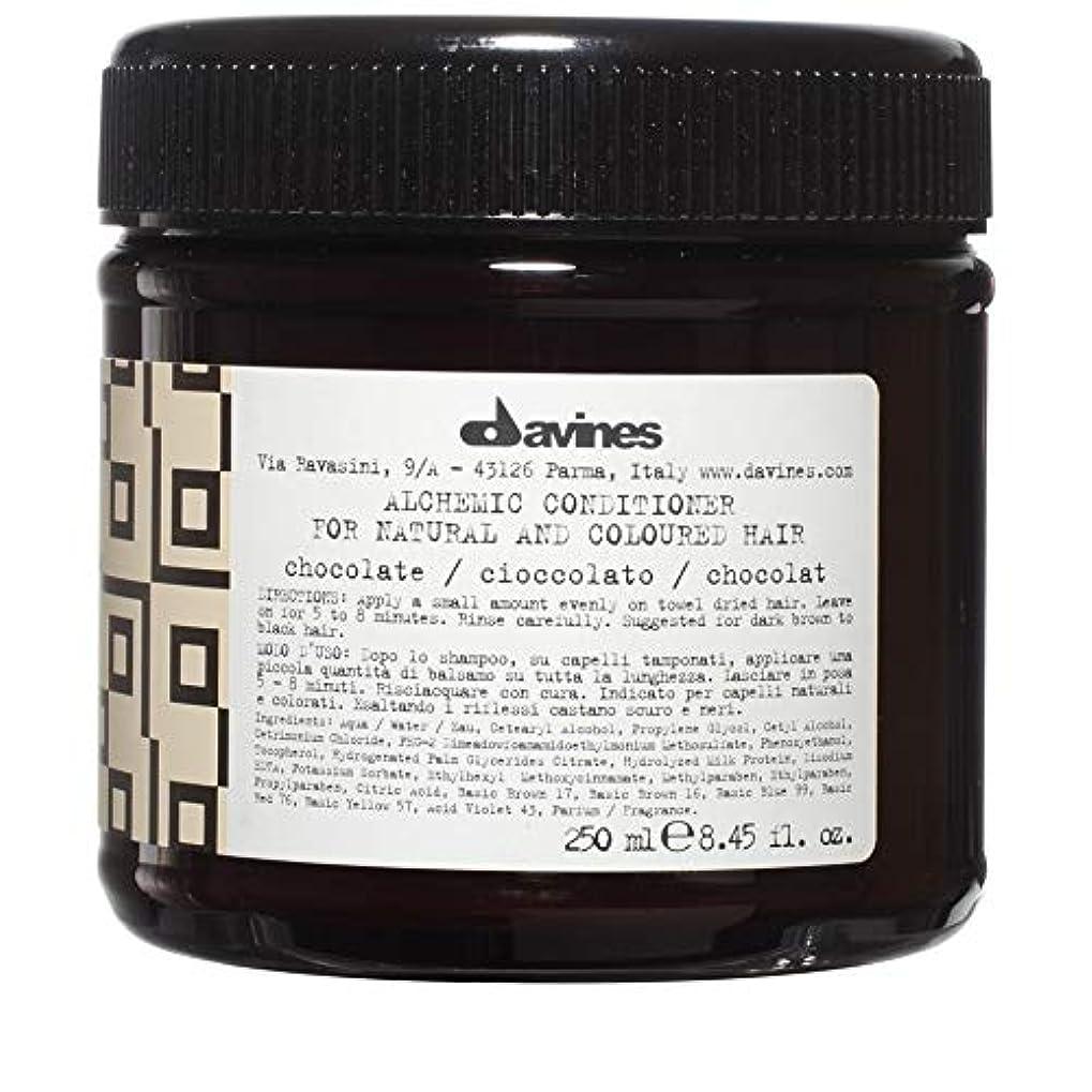 遅い強制最終的に[Davines ] ダヴィネス錬金術コンディショナーチョコレート250ミリリットル - Davines Alchemic Conditioner Chocolate 250ml [並行輸入品]