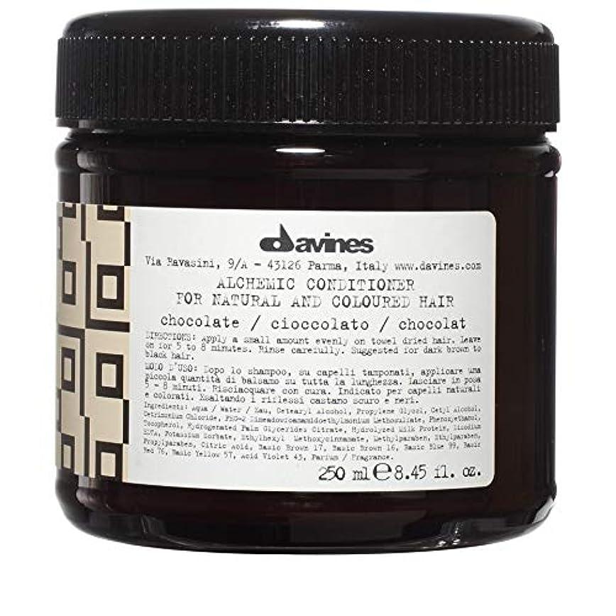 巨大船員対応[Davines ] ダヴィネス錬金術コンディショナーチョコレート250ミリリットル - Davines Alchemic Conditioner Chocolate 250ml [並行輸入品]