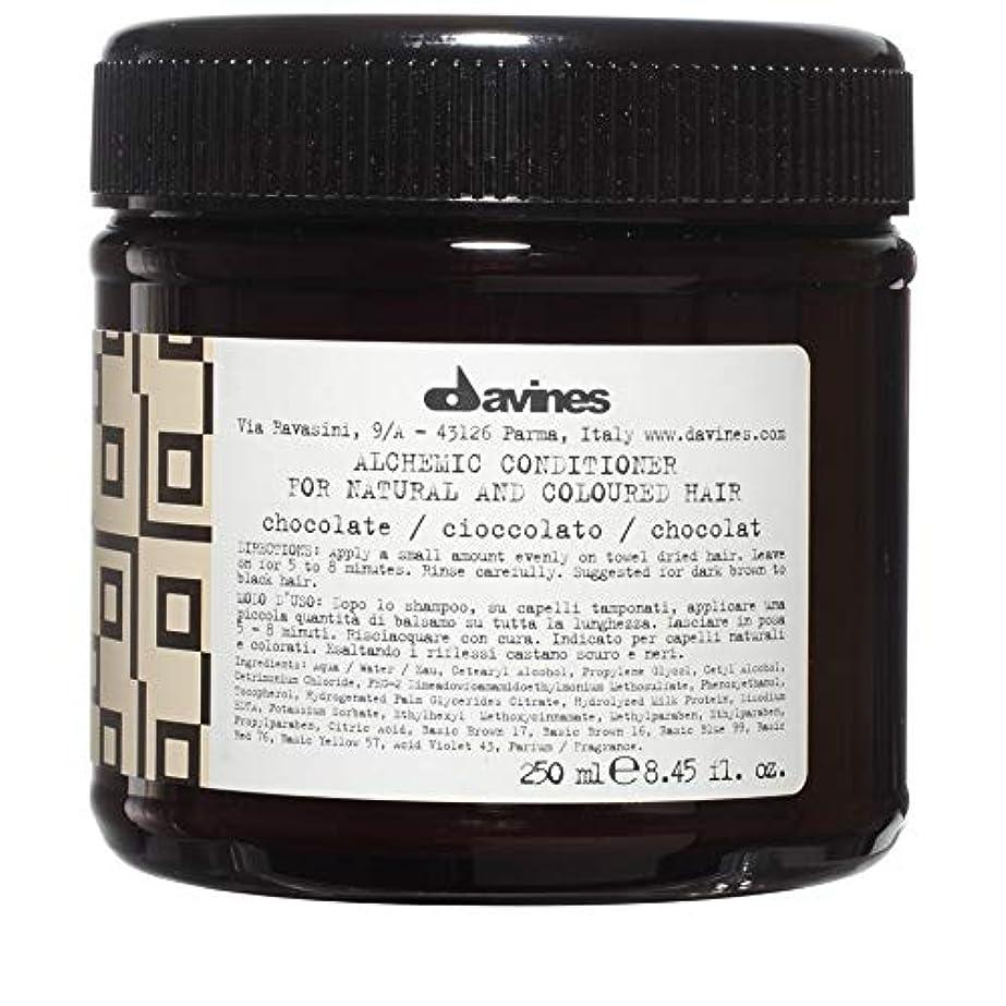 誤驚かす確立[Davines ] ダヴィネス錬金術コンディショナーチョコレート250ミリリットル - Davines Alchemic Conditioner Chocolate 250ml [並行輸入品]
