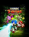 ソニックトゥーン 太古の秘宝 - Wii U