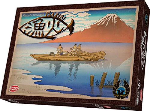 漁火 二カ国語版