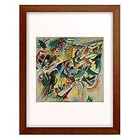 ワシリー・カンディンスキー Wassily Kandinsky (Vassily Kandinsky) 「Improvisation Klamm」 額装アート作品