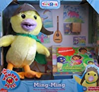 "Nick Jr. Wonder Pets MING-MING Plush DUCK w Computer Game Toys""R""Us EXCLUSIVE (2008) by Nickelodeon [並行輸入品]"