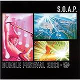 BUBBLE FESTiVAL 2003・春 [DVD]