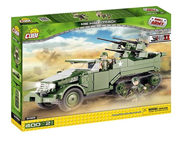 Cobi Small Army ミリタリーブロック WWII 第二次世界大戦 アメリカ軍 M16 対空自走砲 Half-Track #2469【COBI 日本正規総代理店】