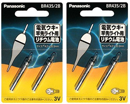 Panasonic(パナソニック) BR-435 /2B リチウム電池 2セット (4本) BR-435
