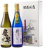 モンド金賞受賞酒セット [ 焼酎 25度 佐賀県 1440ml ]
