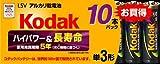 Kodak/コダック アルカリ乾電池 単3形・LR6-10S/K 10P×1