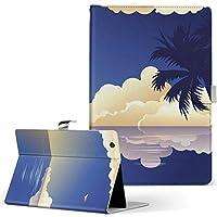 d-01K Huawei ファーウェイ dtab ディータブ タブレット 手帳型 タブレットケース タブレットカバー カバー レザー ケース 手帳タイプ フリップ ダイアリー 二つ折り その他 ヤシの木 鳥 海 夕日 d01kxxxxxx-001417-tb