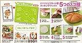 Cafeサンキュ! 2011年 [雑誌] (サンキュ!5月号増刊)
