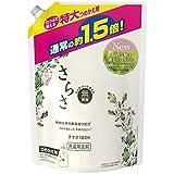 さらさ 無添加 植物由来の成分入り 洗濯洗剤 液体 詰め替え 1200g(約1.5倍)