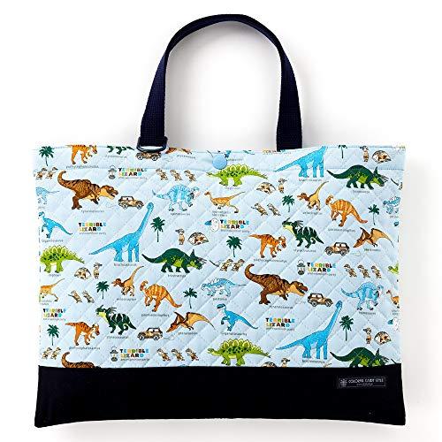 レッスンバッグ(キルティング) 絵本袋 手さげ おけいこバッグ 発見! 探検! 恐竜大陸(ライトブルー) N0234200