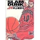 SLAM DUNK 完全版 24 (ジャンプ・コミックスデラックス)